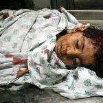 حُلم طفلة فلسطينية
