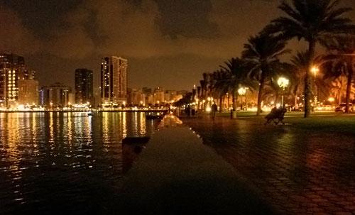 بحيرة خالد - الكورنيش