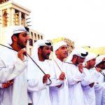 يسألونك عن شعب الإمارات