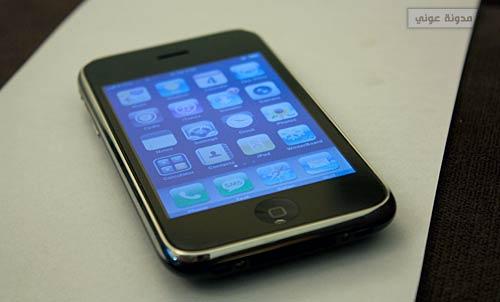 هاتف iphone